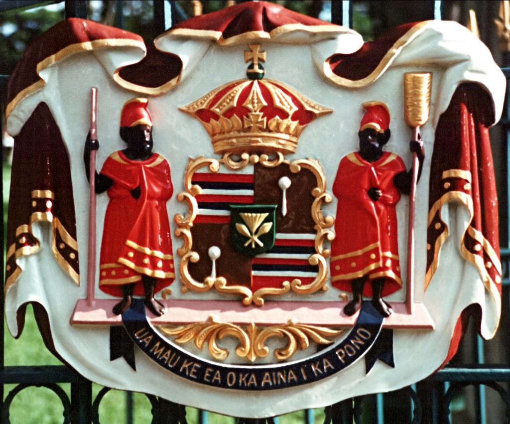 Kingdom of Hawaiʻi, Coat of Arms