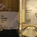 Paulinenhof - Weinauswahl